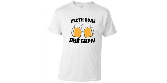 тениска-щампа-подарък-за-мъж